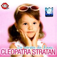 cleo album